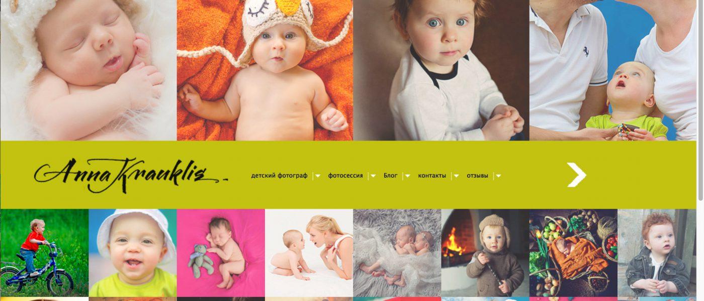 kids-foto.ru